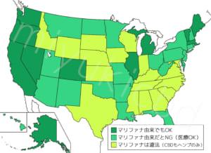 アメリカで、CBDが許可されている州とされていない州のまとめ