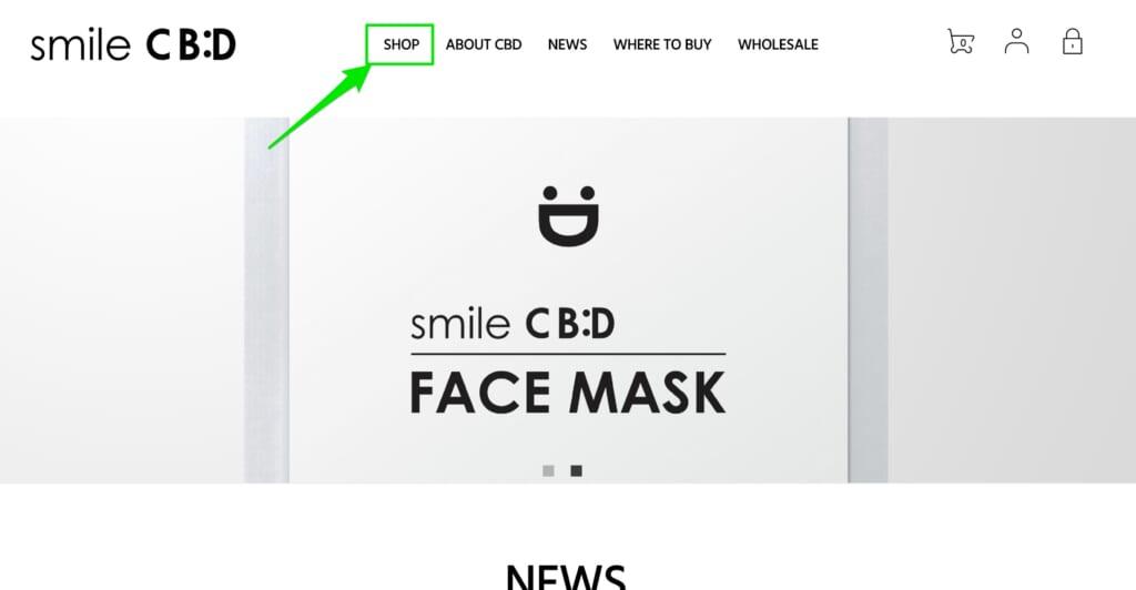 smileCBD購入手順 shopを押す