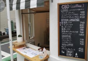 CBD Coffeeのテイクアウトの写真、Google Mapsより