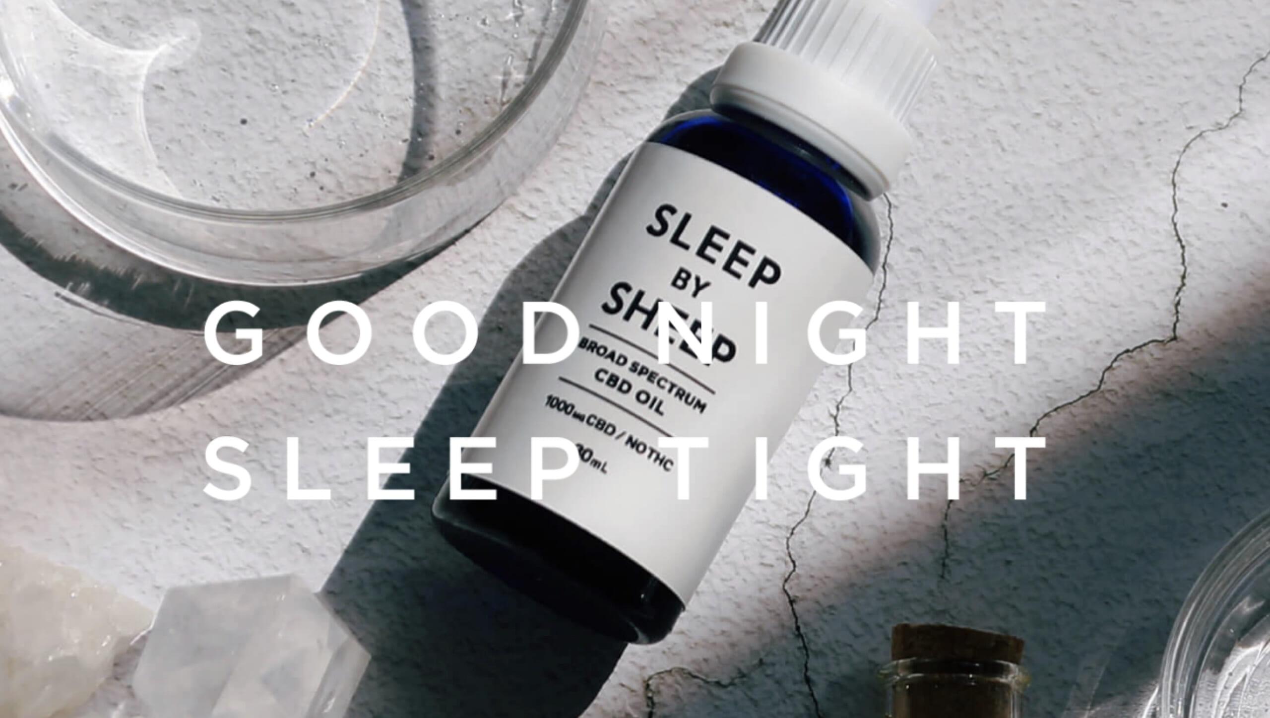 sleep by sheep CBDのトップページのスクリーンショット