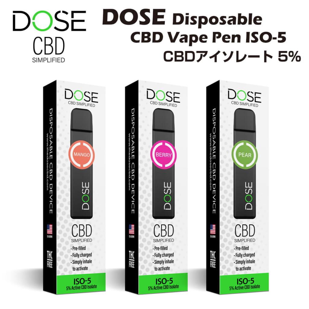 DOSE Disposable CBD Vape Device ISO-5
