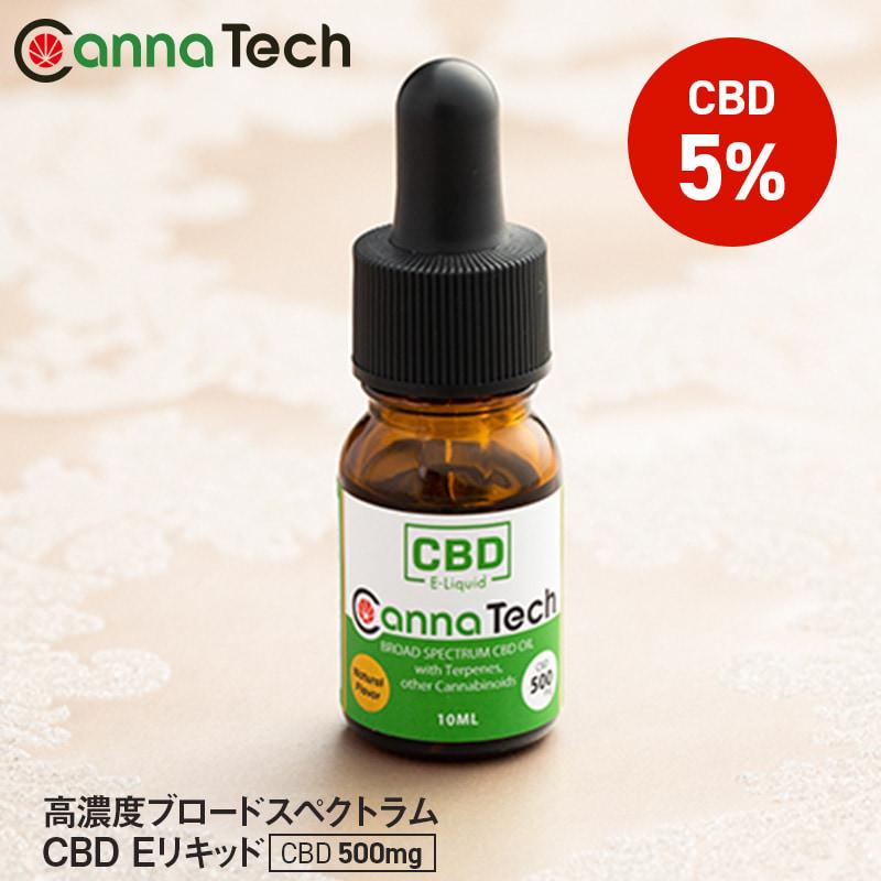 CBD リキッド 5% CannaTech