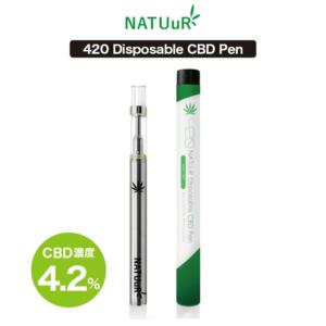 CBDリキッド NATUuR 420 Disposable CBD Pen 4.2%