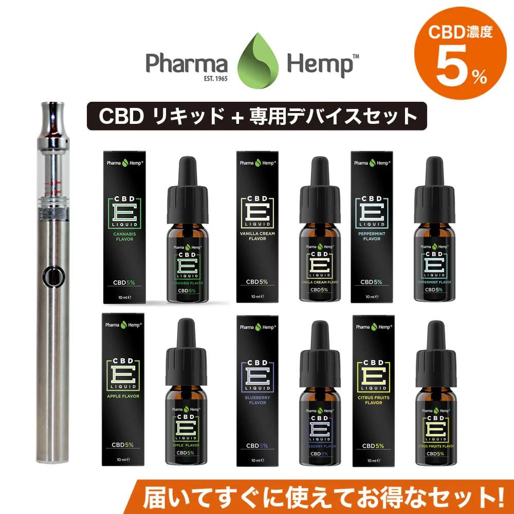 CBD リキッド PharmaHemp 5%